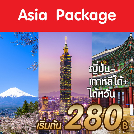 4WiFi Pocket wifi Asia Package